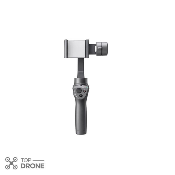 dji-osmo-mobile-2-frontal